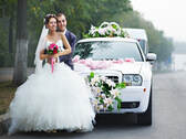 Our wedding stretch limousine